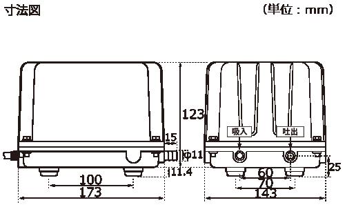テクノ高槻 エアーポンプ KP-4020S KP-5030S KP-6035S 外形図