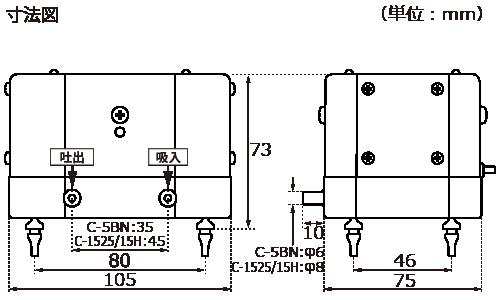 テクノ高槻 エアーポンプ C-1225 外形図