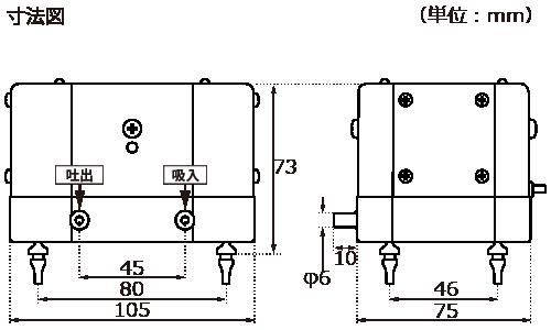 テクノ高槻 エアーポンプ CD-8S 外形図