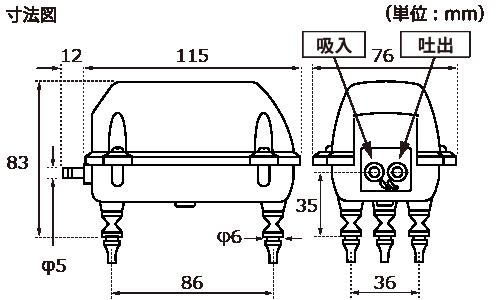 テクノ高槻 エアーポンプ ML-6A ML-6AS 外形図