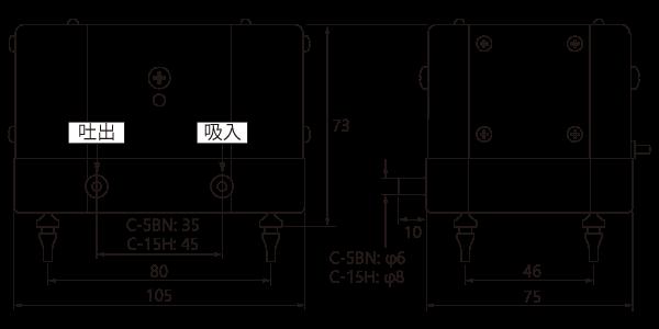 C-15Hの寸法図